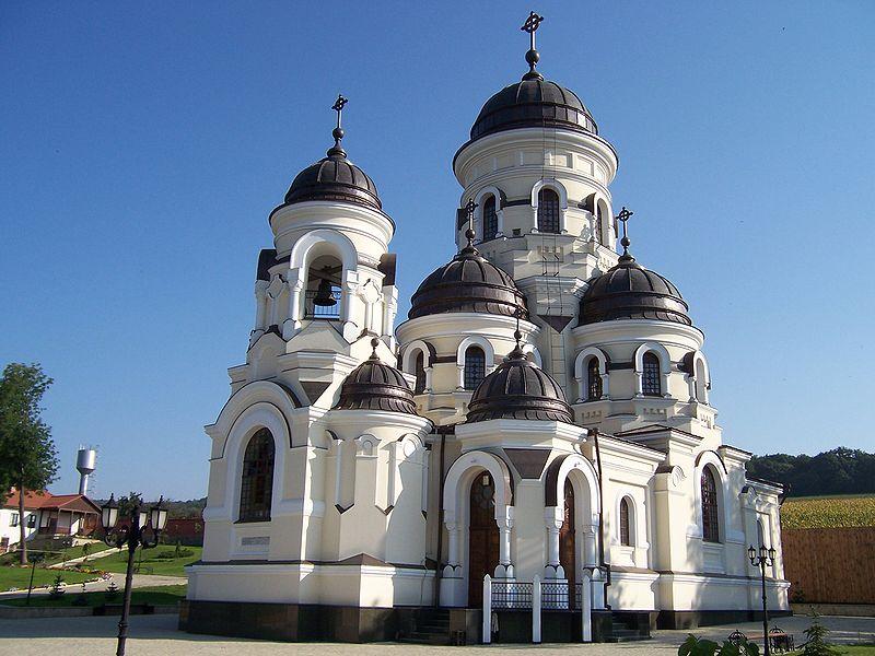 Église de Căpriana